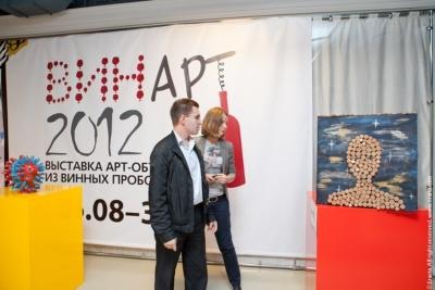 ВИНАРТ - выставка арт-объектов из винных пробок!