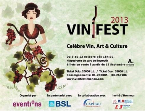 Художественный конкурс из пробки в честь фестиваля Vinifest 2013