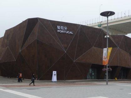 Фантастический павильон от португальских участников Expo