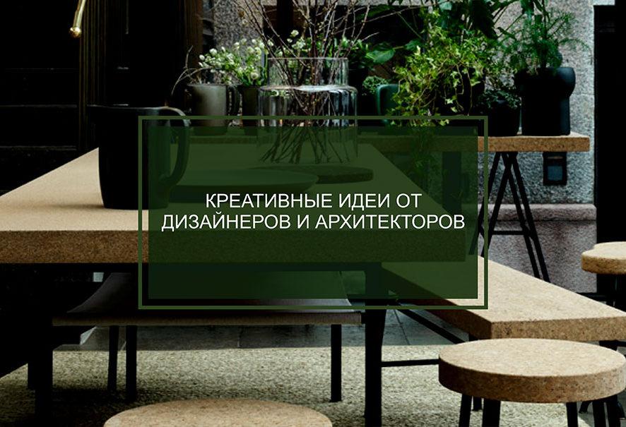 IKEA И  ИЛЬЗЕ КРОУФОРД.
